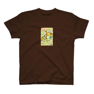 芽吹くペリ T-shirts