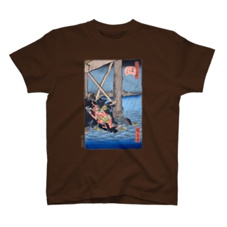 江戸名所道戯尽 二 両国の夕立【浮世絵・妖怪・雷神・河童】 T-shirts