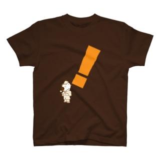 大きくひらめいた! T-shirts