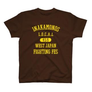 田舎者ズ(濃色Ver.) T-shirts