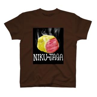 肉じゃが  T-shirts
