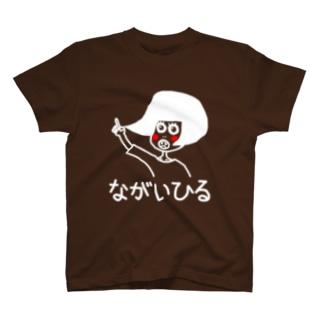 白い真昼ちゃん(ほっぺが赤い)、ながいひる T-shirts