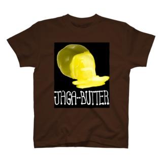 じゃがバタ T-shirts