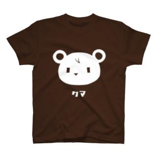 しろクマ T-shirts