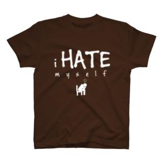 i HATE myself [White] T-shirts