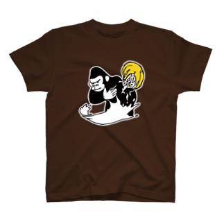 川でバナナを獲るゴリラ T-shirts