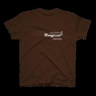 よろず屋あんちゃんのアンオフィシャル(濃色用) T-shirts