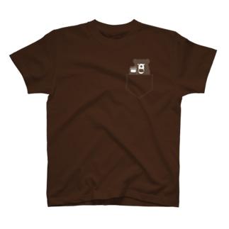 食うぞ_茶くまver. T-shirts