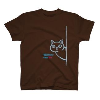ネコノミ~2017 T-shirts