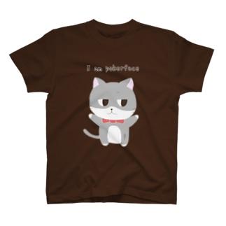 アイ・アム・ポーカーフェイス T-shirts