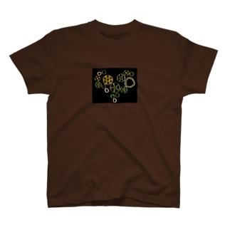 gear-heart-black-rust T-shirts