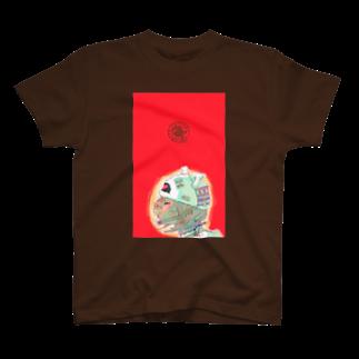 TAIYAKI INSANITYのCat Girl T-shirts
