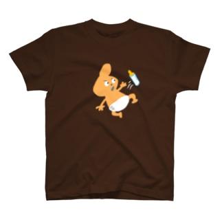 おできちゃん T-shirts