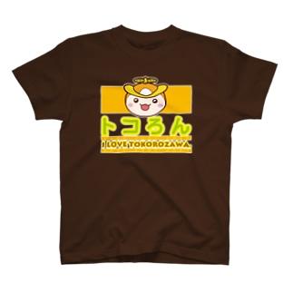 tokoron_tee_000001 T-shirts