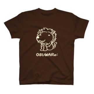 白いライオンさん T-shirts