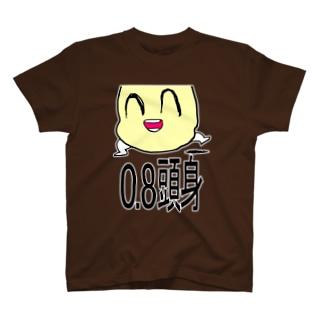 0.8頭身くん(種族名) T-shirts