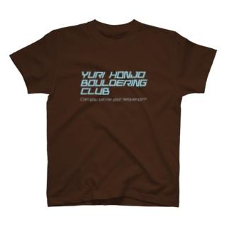 YHBC フルプリントTee(ダークブラウン) T-shirts