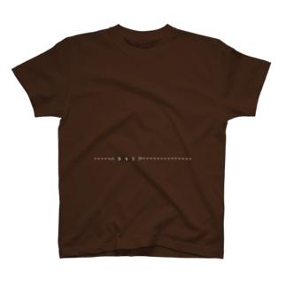 HARAKIRI T-shirts