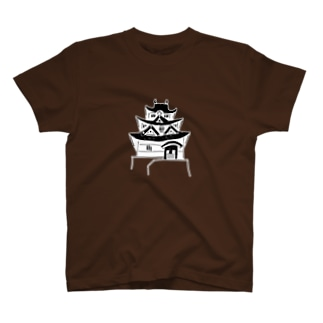 歴史デザイン「お城」 T-shirts
