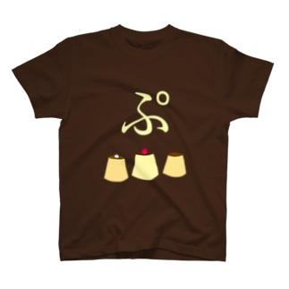 ぷりんのぷ T-shirts