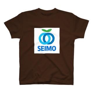 "3rd.SEIMO×SHIGERUコラボ  ""あれも、これも、SEIMO。"" T-shirts"