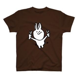 おしりフリフリてるすけ T-shirts