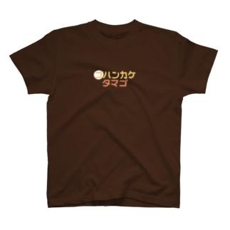 ゴハンカケタマゴ 2 T-shirts
