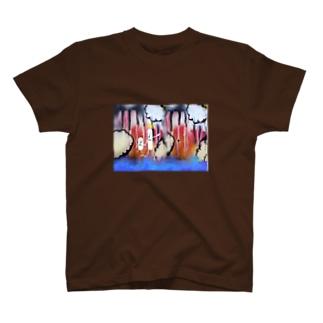 いつでもどこでも案内してくれる T-shirts