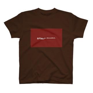 チョコレート好きな友達をつくろう T-shirts