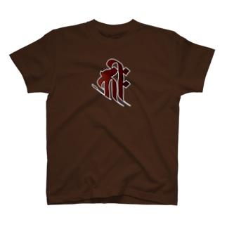 梵字 阿弥陀如来 T-shirts