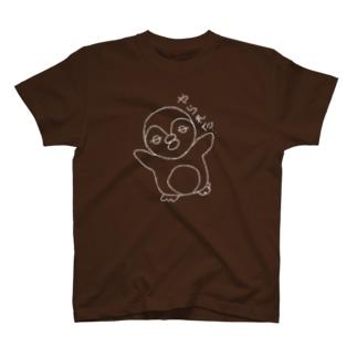 やられたペタ(白) T-shirts