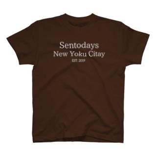 銭湯Days入浴したい T-shirts