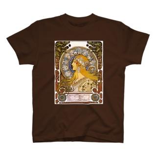 黄道十二宮  (ZODIAQUE) アルフォンス ミュシャ T-shirts