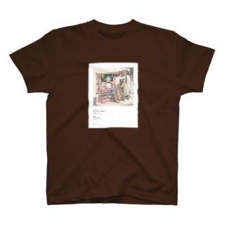 『おすすめはこちらの仲間です』図録 T-shirts