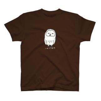 シロフクロウ T-shirts