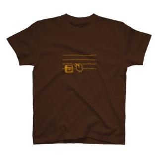 お宝はっけんトリンちゃん山吹 T-shirts