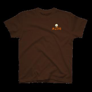 oniwaka うぇぶしょうてんのオニワカ 背面ロゴ入り T-shirts