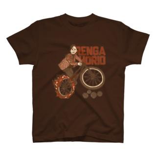火の自転車操業 T-shirts