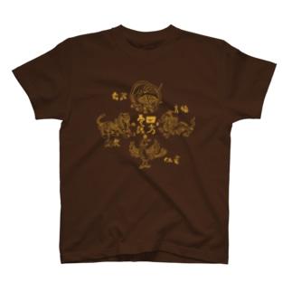 四神 (黄色) T-shirts