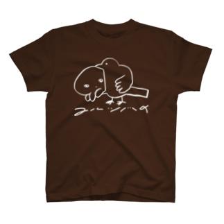 トリに取り込まれるくらげ(濃色) T-shirts