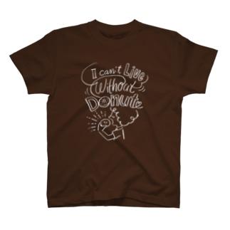 溝呂木一美のお店のドーナツなしでは生きていけない(裏印刷あり) T-shirts