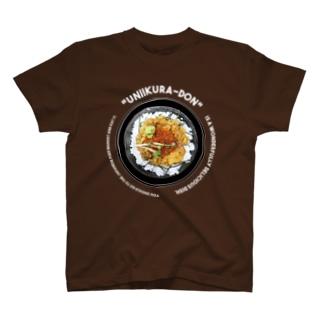 うにイクラ丼(文字白) T-shirts