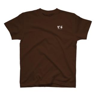 でら(white) T-shirts