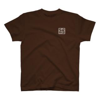 □歪□ T-shirts