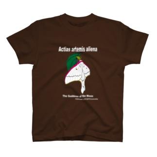 オオミズアオ2 T-shirts
