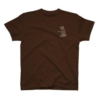 主張しないチーターちゃん T-Shirt