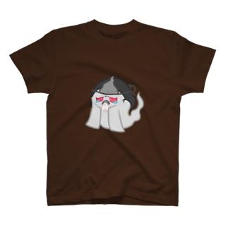 ゾワゾワおいわさん T-shirts