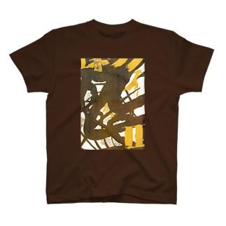 『エポック』 第2號(1922年11月)玉村善之助 カバーデザイン Tシャツ