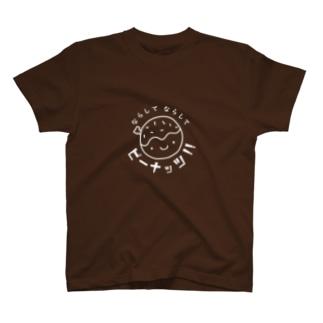 たこ焼き兄さんTシャツ(白) T-shirts