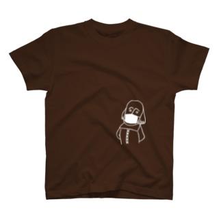 マスクをした沙翁白2 T-shirts